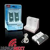 Wii リモコン充電器 2800mahバッテリー2個付 白 ホワイト