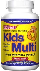 Kids Iron Supplement