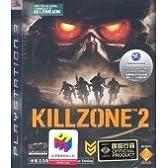 [輸入版]キルゾーン2/KILLZONE2(英/中文版)
