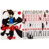 とめはねっ!-鈴里高校書道部- コミック 1-13巻セット (ヤングサンデーコミックス)