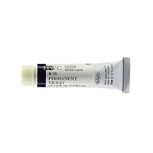 Artists holbein watercolor aquarelle 15 ml-violet-permanent
