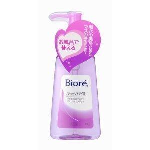 kao-biore-makeup-remover-perfect-oil-150ml-by-biore