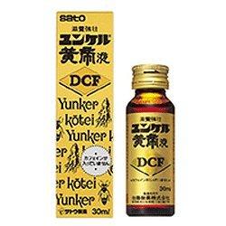 ユンケル黄帝液DCF30ml×10本(ノンカフェイン)