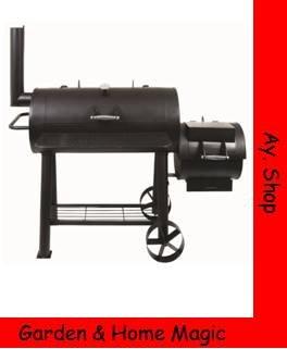 El Fuego Holzkohlegrill Smoker Huyana kaufen