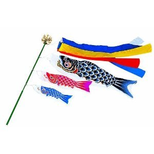 Set room for mini carp streamer streamers and three color streamers a streamer box simple streamers set ☆ Yuzen dyeing of the firm easily!
