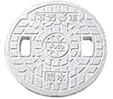丸マス蓋 樹脂製 250型 JM250ULW(雨水・穴あり) 城東テクノ