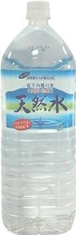 [2CS] 郷の渓流 天然水 富士山麓の水 (2L×6本)×2箱