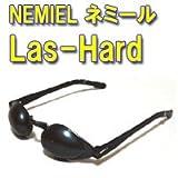 ネミール Las-Hard ラスハード 人間工学をもとに考案された球面構造の眼鏡タイプ 視力回復器トレーニング