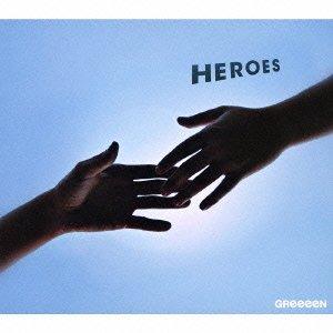 HEROES(初回限定盤)(DVD付)