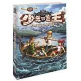 img - for Juvenile adventure king: tianshan tianchi monster of the clouds(Chinese Edition) book / textbook / text book