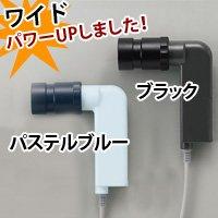 耳かき イヤースコープG3 チタンコイル、ののじ耳掻きよりよく取れる♪40本+電池付◆ブラック