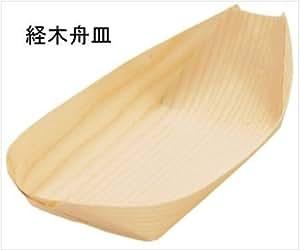 経木舟皿6寸 木舟6寸(50枚入り)