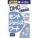 DHC 20��Z���g�W���[���Y���[�g