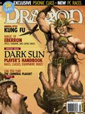 img - for Dragon Magazine # 319 ( Dark Sun Player's Handbook ) book / textbook / text book