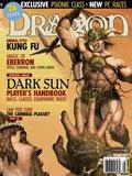 img - for Dragon Magazine # 319 ( Dark Sun Player's Handbook ) book / textbook / text book