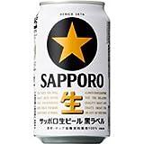 サッポロ 黒ラベル 350ML × 24缶