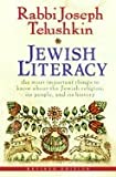 img - for Jewish Literacy Most Important Things to Know About the Jewish Religion, Its People, & Its History [HC,2008] book / textbook / text book