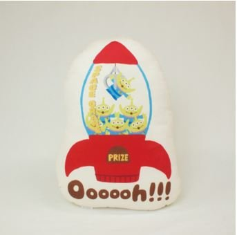 Disney Toy Story Alien cushion [ SB-30 ] New From Japan F/S (Disneyland Paris Tickets compare prices)