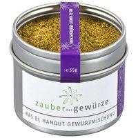 Ras el hanout Gewürzmischung, 50g von Zauber der Gewürze GmbH - Gewürze Shop