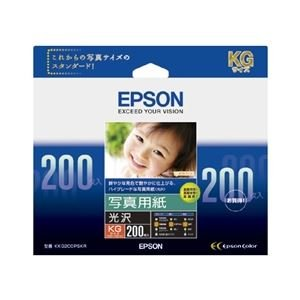 EPSON 写真用紙[光沢] KG 200枚 KKG200PSKR