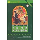 img - for Bookworm Oxford English bilingual books (with CD-ROM for junior secondary students studying outside the research community a total of 10 points) book / textbook / text book