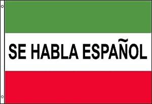 Amazon.com : 3x5 Foot Message Flag Se Habla Español : Business And