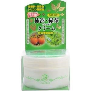 CDスキンクリーム 柿渋&緑茶 100g
