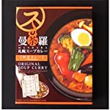 【札幌スープカレー】曼荼羅 野菜カレー