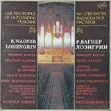 ワーグナー:ローエングリン(全曲),女声のための5つの詩(ヴェーゼンドンク歌曲集)