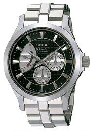 Seiko Men's Watches Premier SPB001J - WW