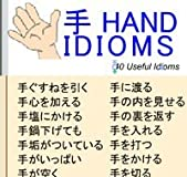 Hand Idioms PDF, Flash, and MP3 Download