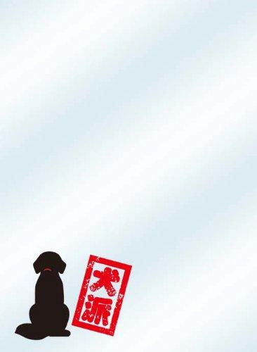 キャラクタースリーブプロテクター 【世界の名言】 「犬派」