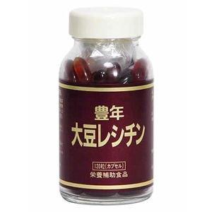 豊年 大豆レシチン(カプセル)レギュラー 120粒