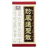 【第2類医薬品】「クラシエ」漢方防風通聖散料エキスFC錠 360錠 ×3