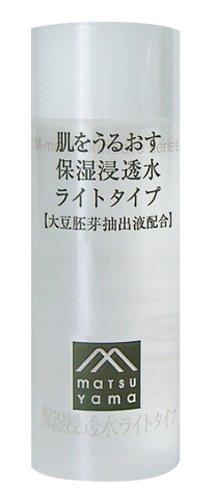 松山油脂 Mmark 肌をうるおす保湿浸透水 ライトタイプ ミニサイズ 50ml
