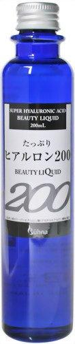 たっぷり使える大容量200mlの美容液 ビューナ たっぷりヒアルロン200