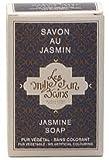 Argan Soap Jasmine Scented 5.3 Oz Bar Marius Fabre France