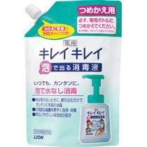 キレイキレイ 泡で出る消毒液つめかえ用 230ml
