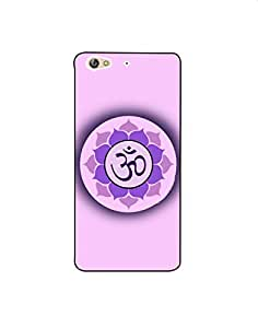Gionee S6 nkt-04 (58) MobileCase by Leader
