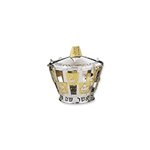 Sterling Silver Torah Crown with Gold Colored Tribes of Israel Insignia