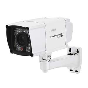 Long Distance License Plate Capture Camera 36 IR SIR36-870VF650LP