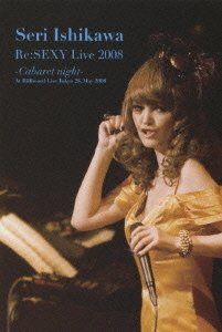 Re:SEXY Live 2008-cabaret night- [DVD]