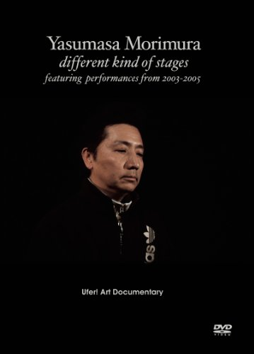 Yasumasa Morimura : different kind of stages [DVD]