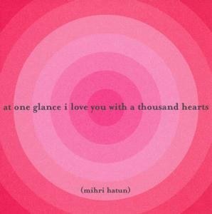 Valentine's Day Greeting Card - At One Glance