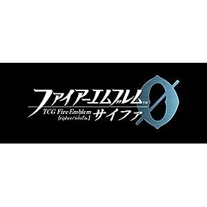 TCGファイアーエムブレム0(サイファ) スターターデッキ「聖戦の系譜篇」