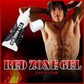 RED ZONE GEL(レッドゾーンジェル)肛門に塗る男根強化ジェル! (1個)