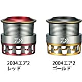 ダイワ(Daiwa) RCSエアスプール2 2004 ゴールド