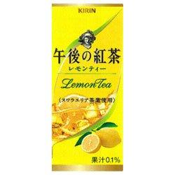 キリン 午後の紅茶 レモンティー 250ml 紙パック×24本