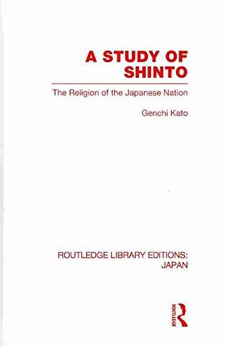 [(A Study of Shinto : The Religion of the Japanese Nation)] [By (author) Genchi Katu] published on (November, 2010)