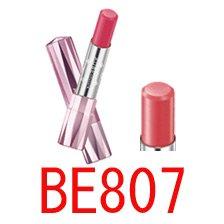オーブクチュール EXSルージュ BE807